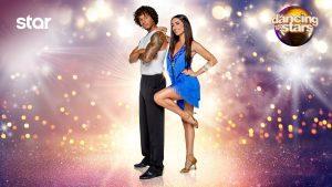 Ο Dominik Stars κι η Ειρήνη στα ζευγάρια του Dancing with the Stars