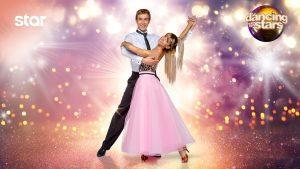 Ο Έντουαρτ κι η Ελισάβετ στα ζευγάρια του Dancing with the Stars