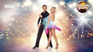 Η Έλενα κι ο Βλαντιμίρ στα ζευγάρια του Dancing with the Stars