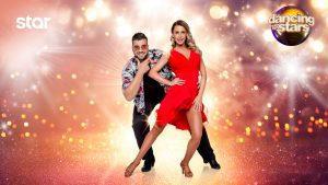 Ο Σταύρος Βαρθαλίτης κι η Μαρία στα ζευγάρια του Dancing with the Stars