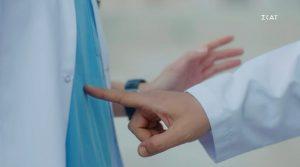 Η Ναζλί και ο Αλί περιμένουν το μωρό τους στη σειρά ο γιατρός