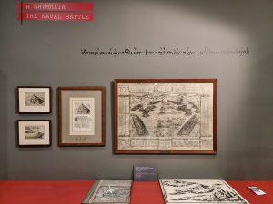 Βυζαντινό Χριστιανικό Μουσείο έκθεση Ναύπακτος 1571 - Εκθέματα