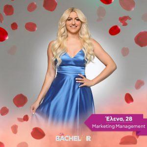 Η Έλενα στο ριάλιτι αγάπης