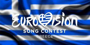 Ποιοι καλλιτέχνες δηλώνουν παρών στην ΕΡΤ για τη Eurovision 2022