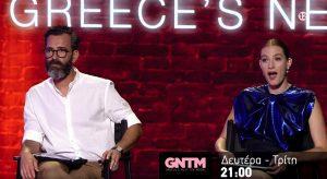 Η Ισμήνη κι ο Μπράτης στο επεισόδιο της Δευτέρας του GNTM 4