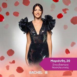Η Μαριάνθη στο the bachelor