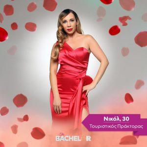 Η Νικόλ στο the bachelor