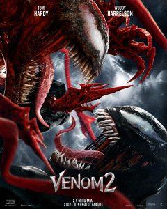 Εικόνα από το Venom 2, που έρχεται στα σινεμά