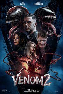 Οι πρωταγωνιστές του Venom 2