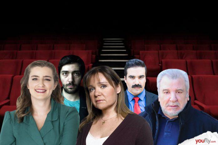 Οι ηθοποιοί των παραστάσεων που ξεκινάνε αυτή την εβδομάδα