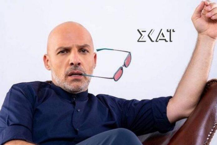 Ο παρουσιαστής Νίκος Μουτσινάς