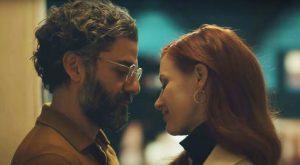 HBO Max Σκηνές από ένα γάμο