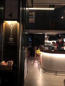 Wine Bars της πόλης Kiki