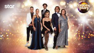 Οι κριτές κι οι παρουσιαστές του Dancing with the Stars