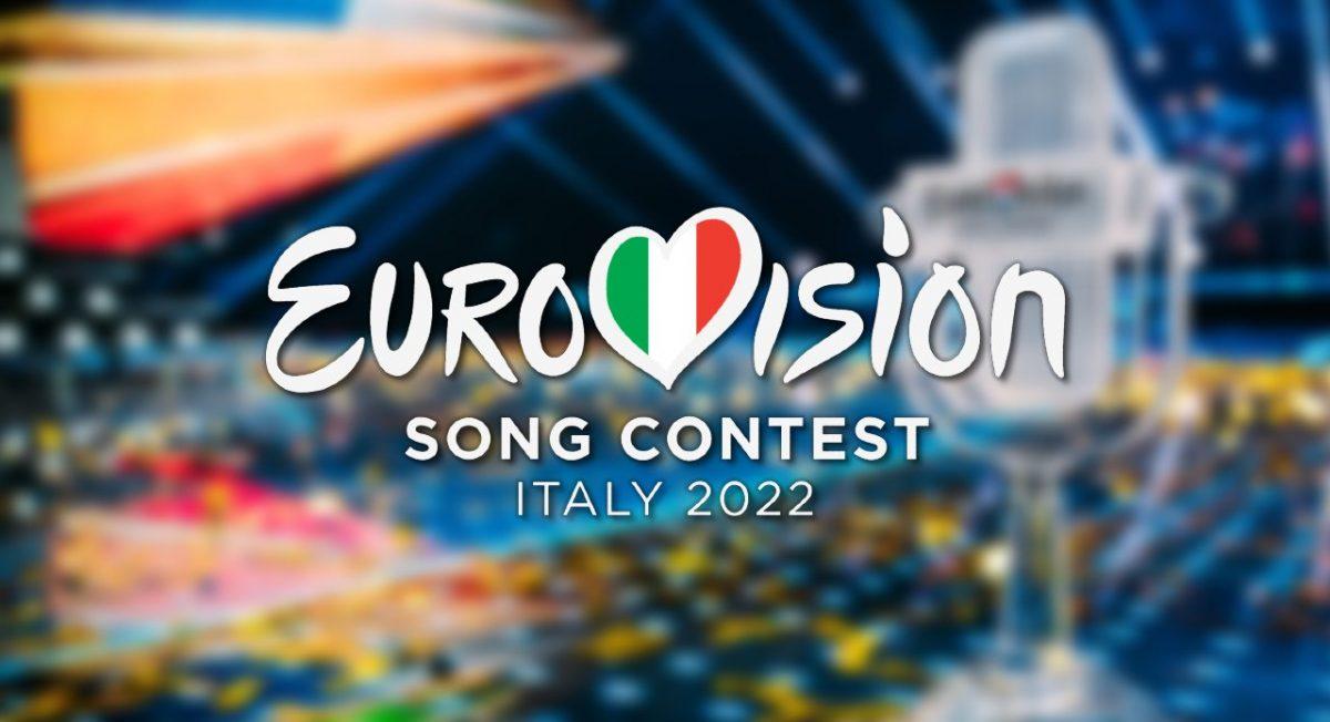Το logo της Eurovision